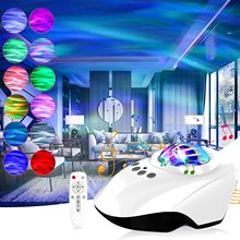 Galaxi Light Galaxy Star Projector Night Lights Aurora Lamp with Bluetooth Music Speaker Remote for Bedroom Kids Party