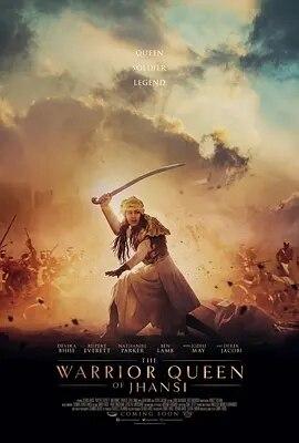 宝剑与权杖