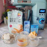 老面 鲜奶吐司|制作成三明治超赞的做法图解1