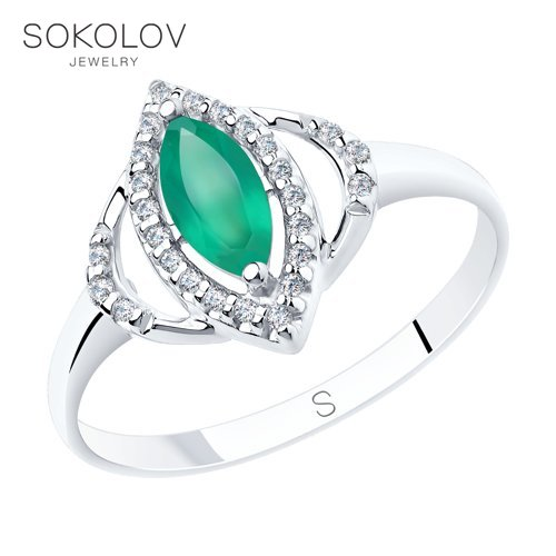 Ring. Sterling Silver With Agate And Rhinestone Beads Fashion Jewelry 925 Women's/men's, Male/female