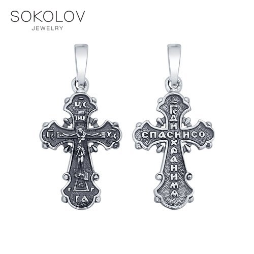 Cross SOKOLOV From Blackened Silver Fashion Jewelry 925 Women's/men's, Male/female