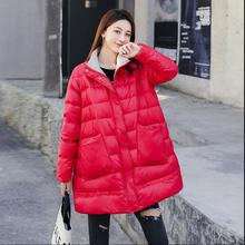 2019 hiver manteau femmes vers le bas Parka femmes 90% blanc canard vers le bas vestes grande taille chaud épais Parka lâ