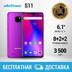 Смартфон Ulefone S11|Официальная гарантия|РОСТЕСТ||Быстрая доставка от 2х дней
