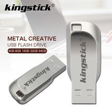Kingstick металлический USB флеш-накопитель, 64 ГБ, 16 ГБ, 8 ГБ, 32 ГБ, 128 ГБ