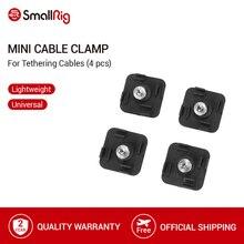 Маленький кабельный зажим SmallRig (4 шт.) для кабелей различного диаметра 2,5 5,5 мм 2435