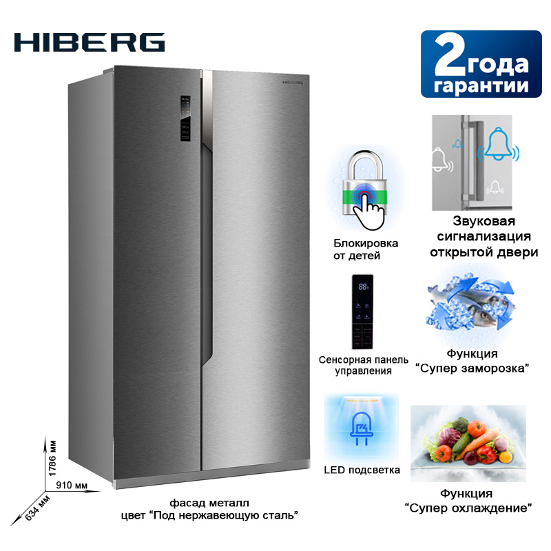 Refrigerator Side-by-Side  HIBERG RFS-67D NFS Large Capacity Electric Refrigerator Power-saving Fridge For Home Major Home Kitch