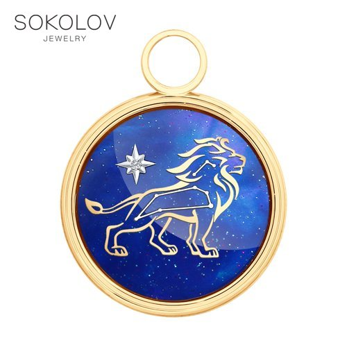 "Pendant ""Lion"" SOKOLOV Fashion Jewelry Gold 585 Women's Male"