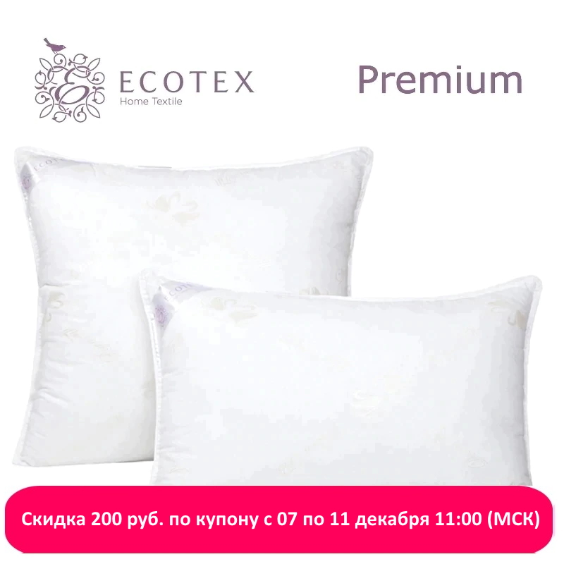 "Pillow ""Swan's down"" collection Premium. Production company Ecotex(Russia).