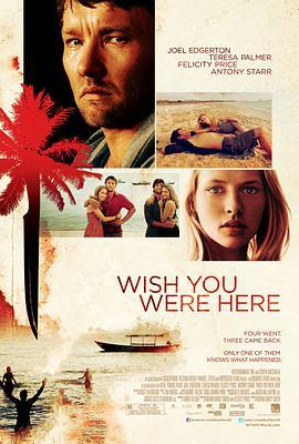 愿你在此(2012)