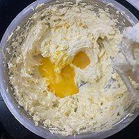 #安佳食力召集,力挺新一年#黄油磅蛋糕的做法图解5