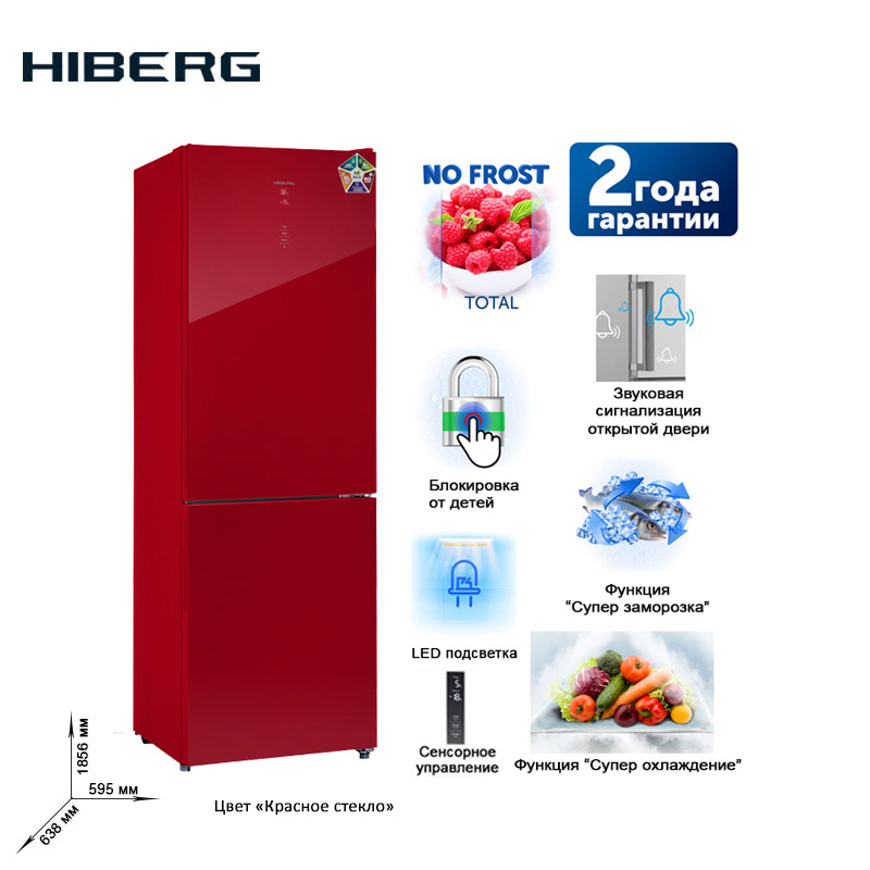 NEW FRIGGE With Glass Door And NO FROST System HIBERG RFC-311NFGR Major Home Kitchen Appliances Refrigerator Freezer