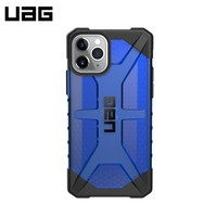 Case for iPhone 11pro UAG plasma color blue Protective Case shockproof case cover shock resistant