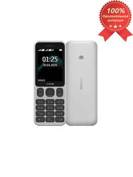Phone Nokia 125 Dual SIM