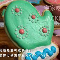 记第一次尝试糖霜饼干,手残了些造型一般,但亲手做的成就感爆棚的做法图解19