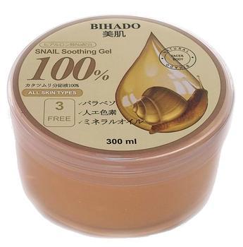 Gel de Aloe vera, crema de caracol, para cara y cuerpo, bihado,...