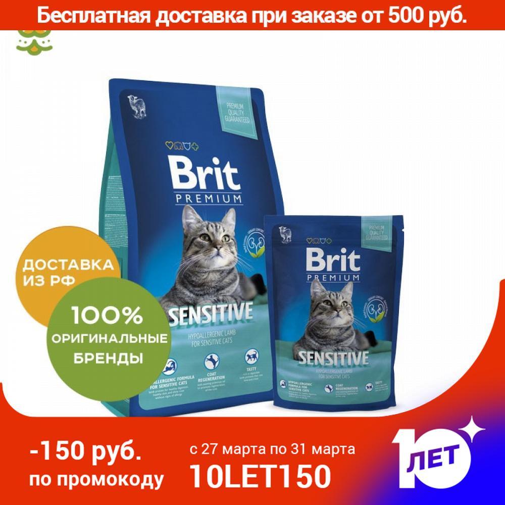 Корм для кошек Brit Premium Cat Sensitive для взрослых кошек с чувствительным пищеварением, Баранина, 1,5 кг