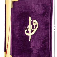 Computer-Hat Muslim-Sets Quran Velvet Arabic   Purple Covered Bag-Size Allah Plain
