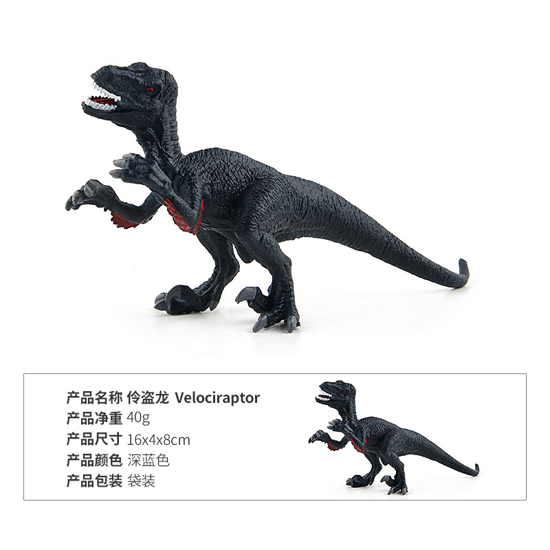Realistic Pterodactyl Dinosaur Action Figurine Model Home Office Desktop Decor