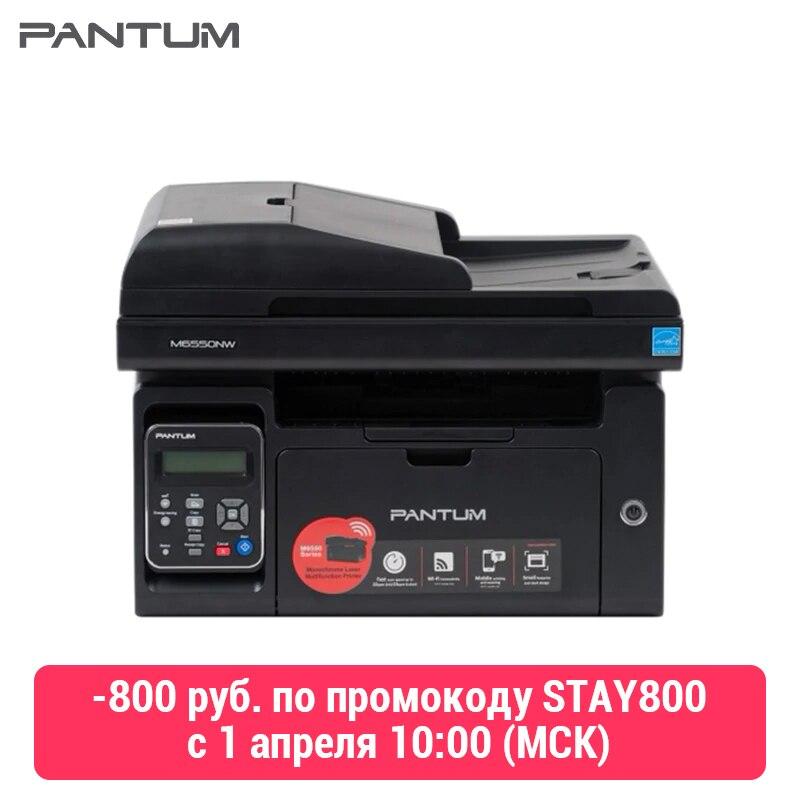 MFP Laser Pantum M6550nw (A4, Printer/scanner/copier/fax, 1200dpi, 22ppm, 128 MB, LAN, WiFi, USB) (m6550nw)
