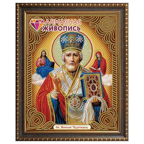 Аж-5028 Painting With Rhinestones 'icon Nicholas Wonderworker '22*28 Cm