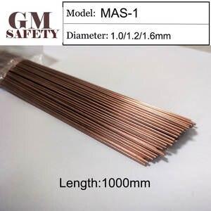 1KG/Pack GM TIG Welding Wire MAS-1 Material Rod Mold Laser Welding Filler GM-MAS-1