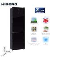 Refrigerator 2meters NO FROST glass facade HIBERG RFC 400DX NFGB class A + phantom display wine shelf drawer with humidity cont