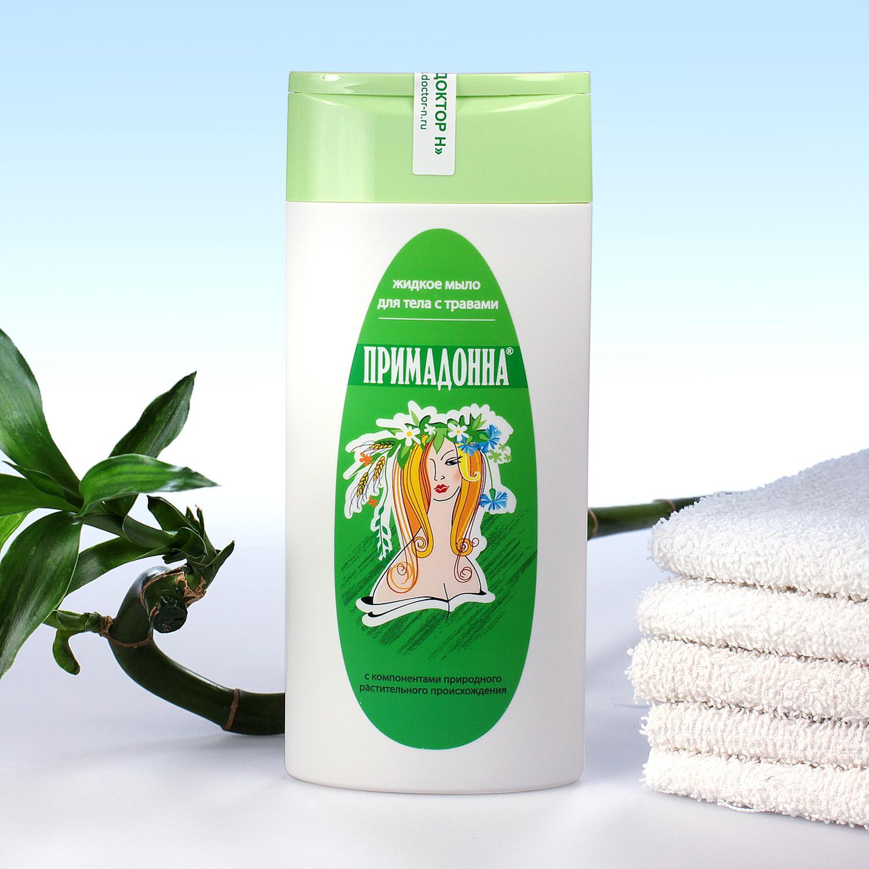 Natural Liquid Soap