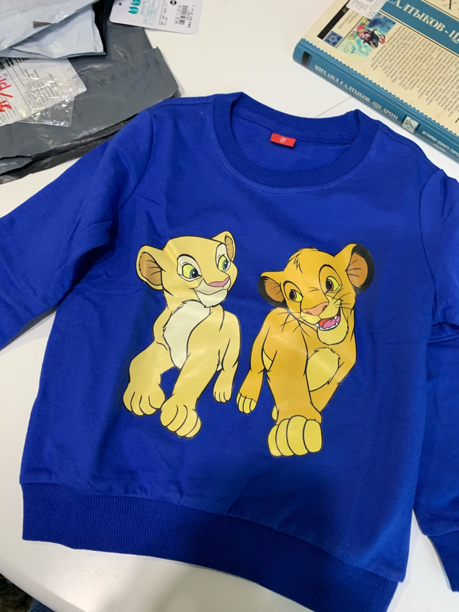 2020 Fall Kids Clothing King of Lion Guard Boys Girls Cosplay Clothes Long sleeve Sweatshirts T-shirt Outfits Tops photo review