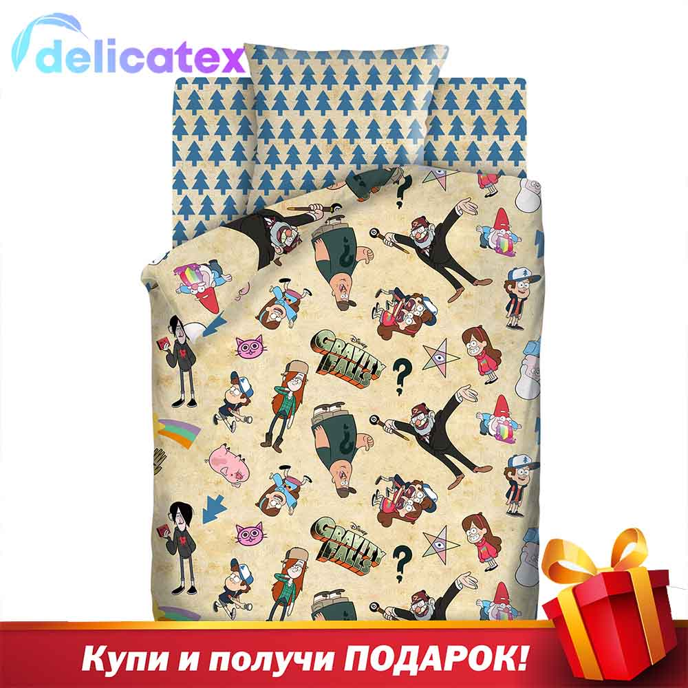 Bedding Sets Delicatex 8904+8905 Vid 1 Graviti Folz Home Textile Bed Sheets Linen Cushion Covers Duvet Cover Baby Bumpers Cotton