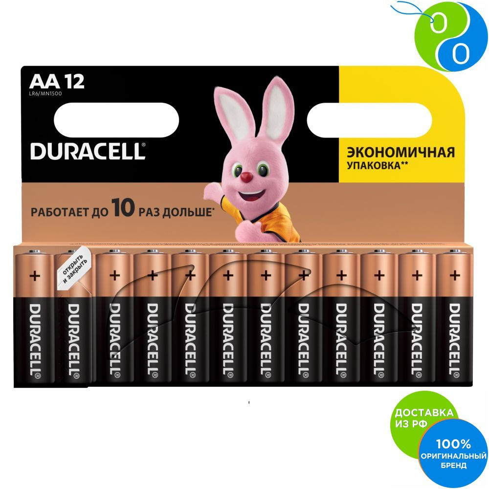 DURACELL Basic AA Alkaline Batteries 1.5V LR6 12p,Duracel, Durasell, Durasel, Dyracell, Dyracel, Dyrasell, Durasel, Duracell Alkaline batteries size AA, 12 pcs. in the package description Duracell offers a wide range o