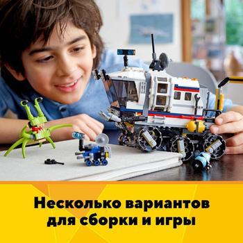 Конструктор LEGO Creator Исследовательский планетоход 4