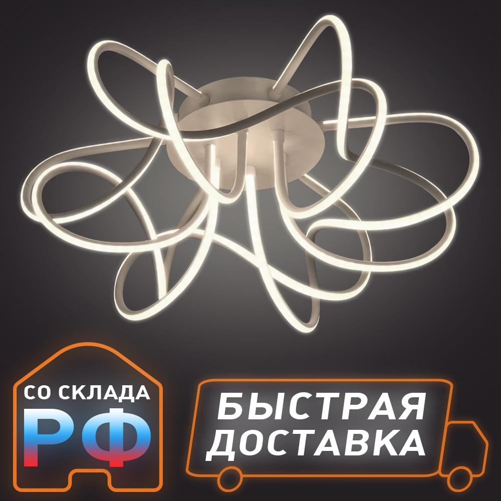 Estares / Светодиодный светильник люстра неуправляемая LIANA MUSE 80W WHITE R 600 Люстры    АлиЭкспресс