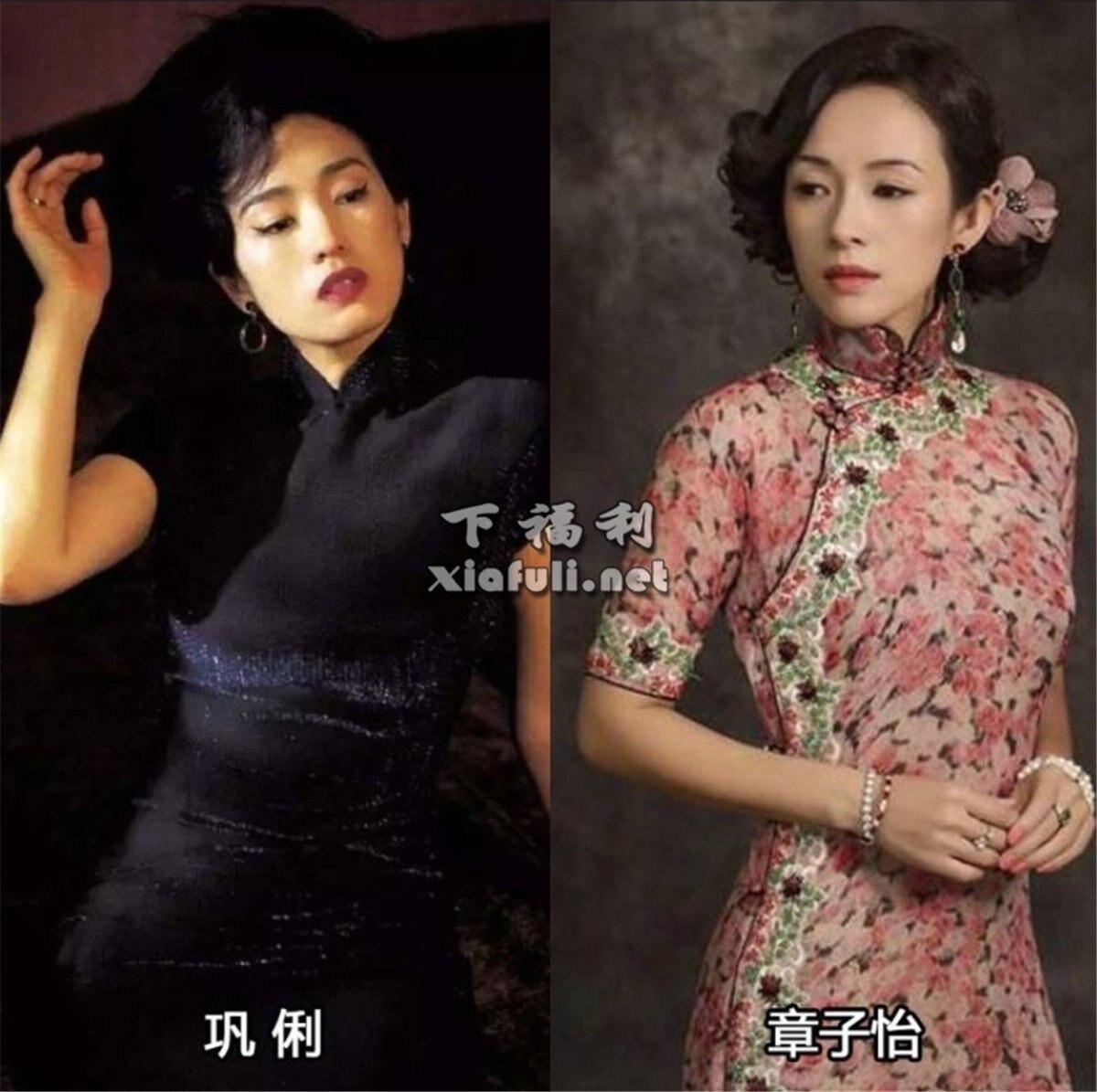 当娱乐圈女星穿上旗袍,你觉得谁最好看 ?插图14