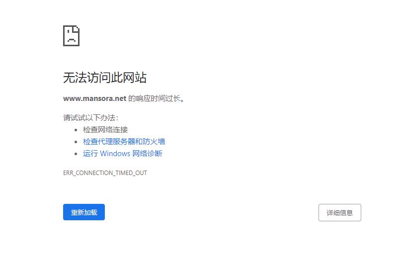 羊毛党之家 官网打不开-ManSora:港深IPLC NAT/1核/1G内存/10G SSD/无限流量/20M端口/OVZ/月付$68/阿里云深港/敏感时期可用/适合小团队