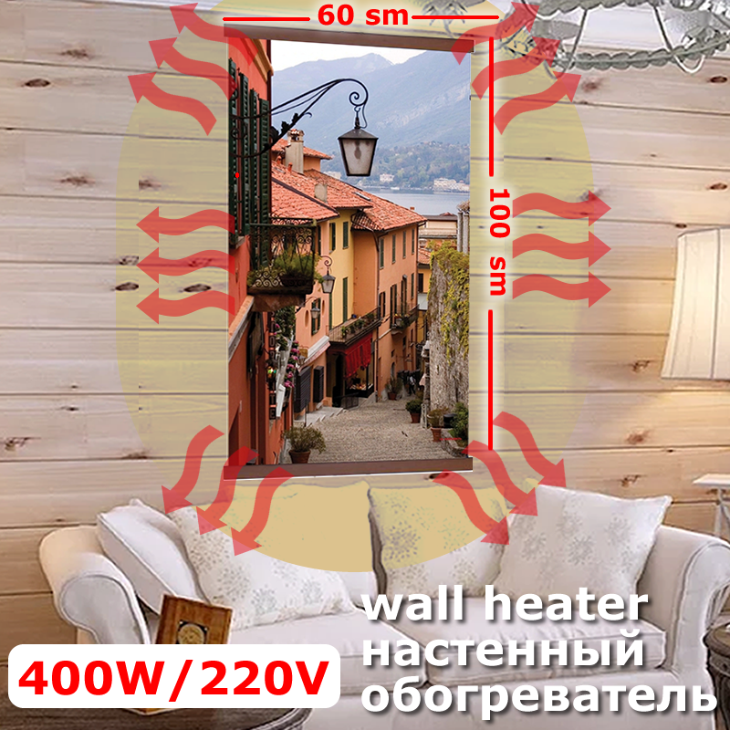 Flexible Heater Wall HOLIDAY TOWN 400 W (EE 448/2) (K)