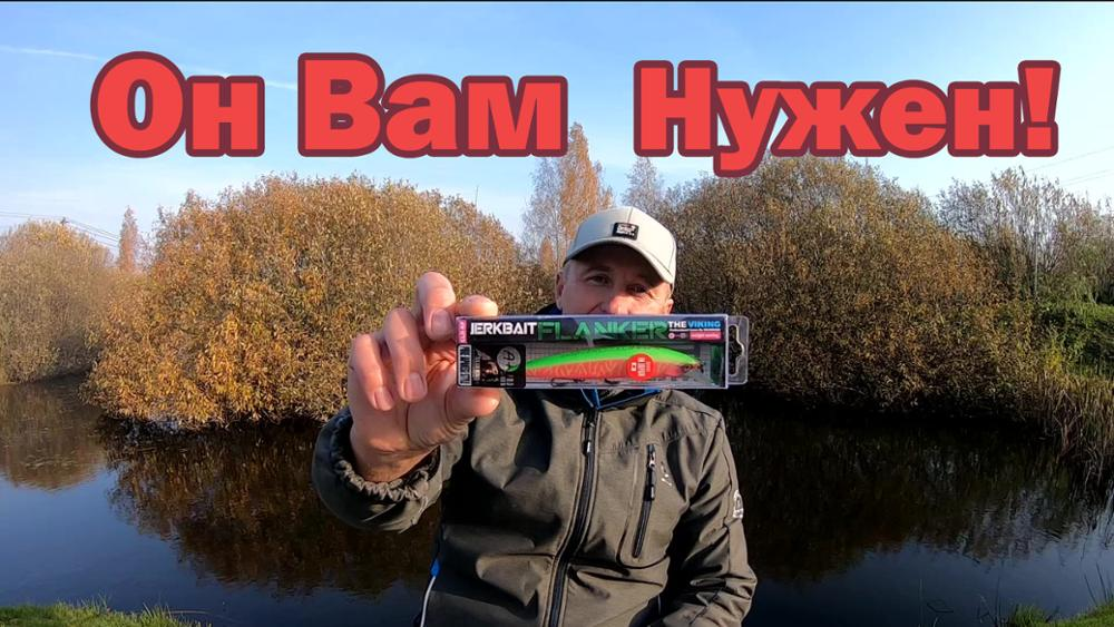 Suspending Hard Minnow Fishing Lure photo review