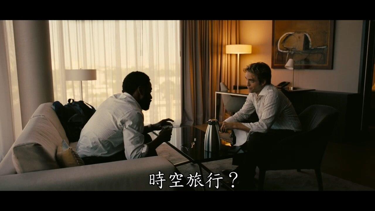 克里斯托弗·诺兰全新执导电影《信条》曝全新中字预告