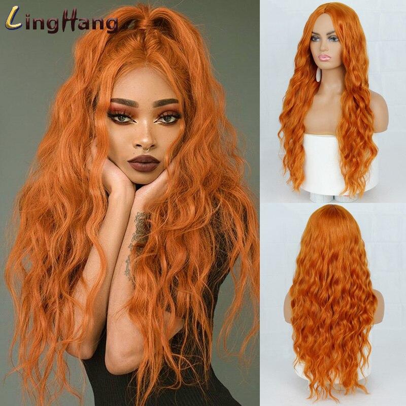 Ling hang peruca de onda longa média natural de alta temperatura sintético rpg-playing peruca adequada para preto/branco feminino
