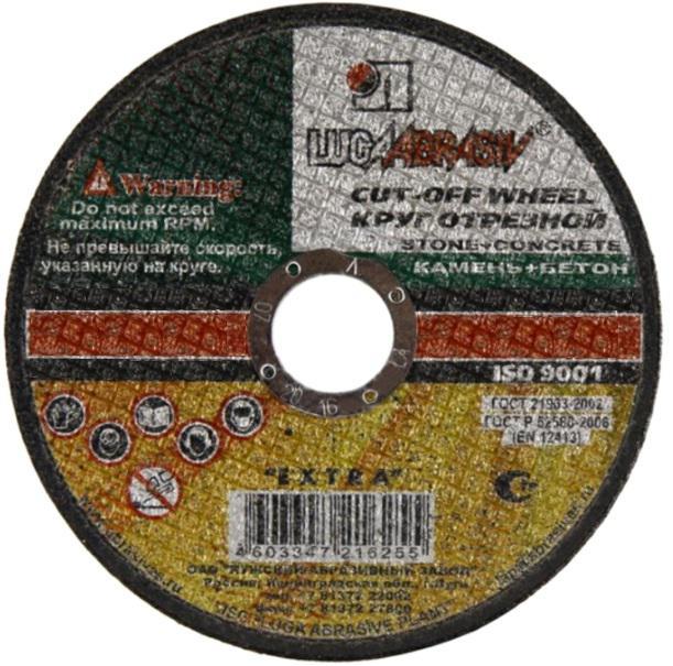 Circle Cutting MEADOWS-GRIT 230X2,3X22 C36 Stone