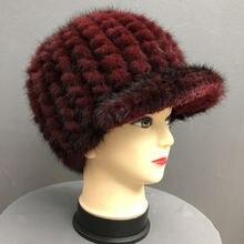 Импортная шапка из меха норки на осень и зиму модная женская