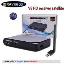 Спутниковый ресивер iBRAVEBOX V8 HD, цифровой H.264 Full HD 1080P DVB S2 с поддержкой USB, Wi Fi, Youtube, спутниковый ТВ ресивер Испании