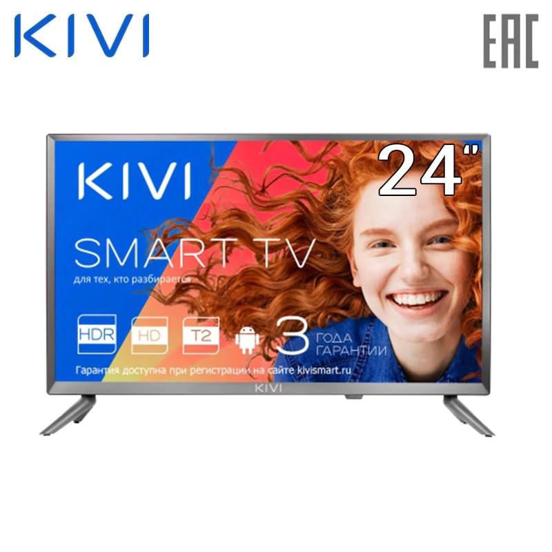 TV 24