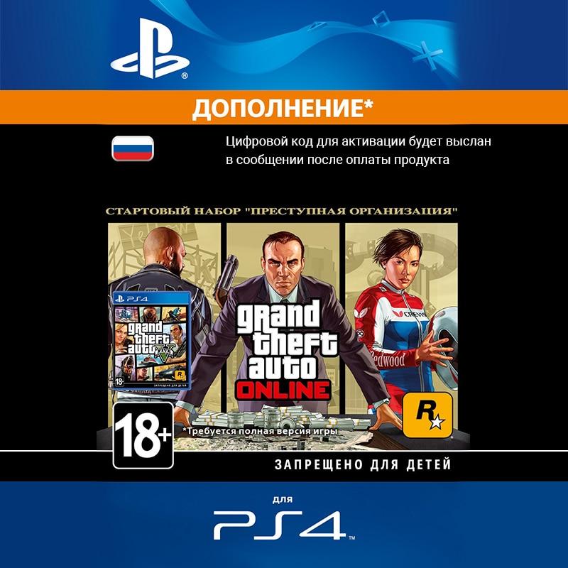 GTA Online: Criminal Enterprise Starter Pack PS4 digital code