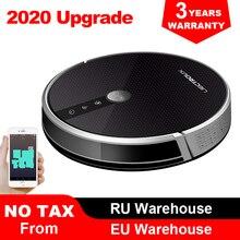 LIECTROUX C30B جهاز آلي لتنظيف الأتربة ، خريطة الملاحة ، 4000Pa شفط ، ، الذاكرة الذكية ، عرض الخريطة على Wifi APP ، خزان المياه الكهربائية