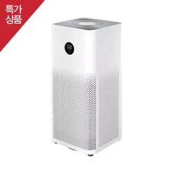 Xiao mi luftreiniger mi ni air iPad (freies verschiffen, gebogenen rohr set beinhaltet) lufterfrischer/ultrafeinen staub/luftreiniger/mi ni luftreiniger/zigarette geruch entfernung/Air Washer /mi ldew geruch entfernung