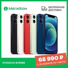 Смартфон Apple iPhone 12 mini 128GB [Ростест, новый, SIM любых операторов, официальная гарантия]