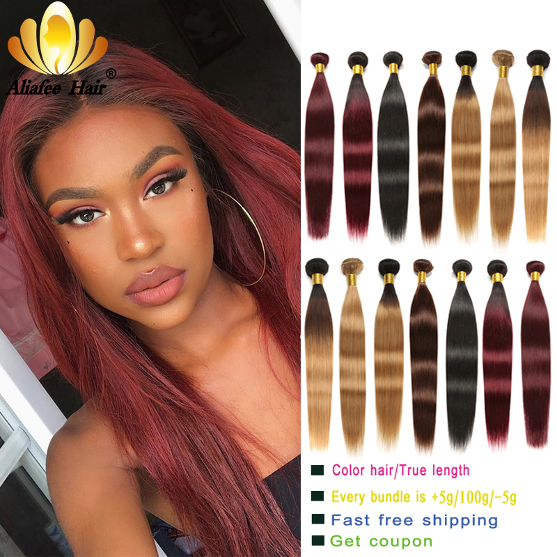 Aliafee Brazilian Straight Hair Weave Bundles Natural Color/#2/#4/#99/#27 Human Hair Bundles Remy 1/3/4 Pieces Hair Extensions