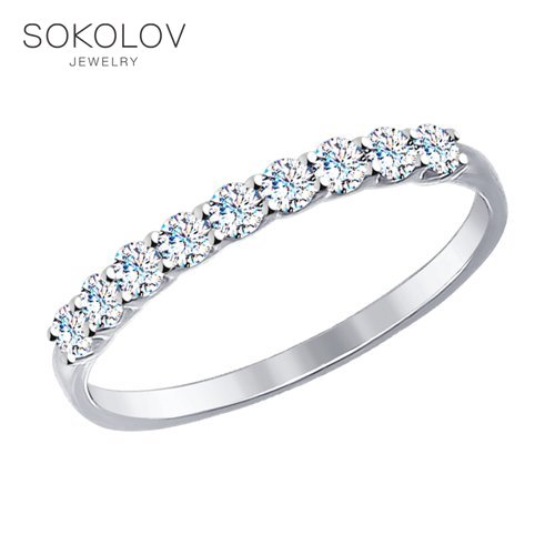 SOKOLOV Ring White Gold With Cubic Zirkonia Fashion Jewelry 585 Women's Male