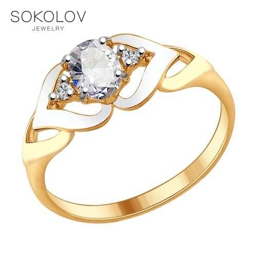 טבעת. עשוי מוזהב כסף עם מעוקב zirkonia תכשיטים 925 נשים של זכר