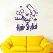 Милые волосы искусственная кожа мультяшная Наклейка на стену